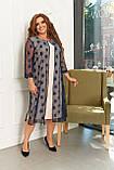 Сукня кардиган жіноче великого розміру, розмір 56 ( 54,56,58,60 ) кремовий з темно-синім, фото 4