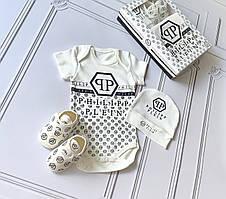 Набор для новорожденного Philipp Plein, 3 предмета