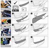 Пластикова захисна накладка на задній бампер для Mini Countryman R60 2010-2016, фото 4