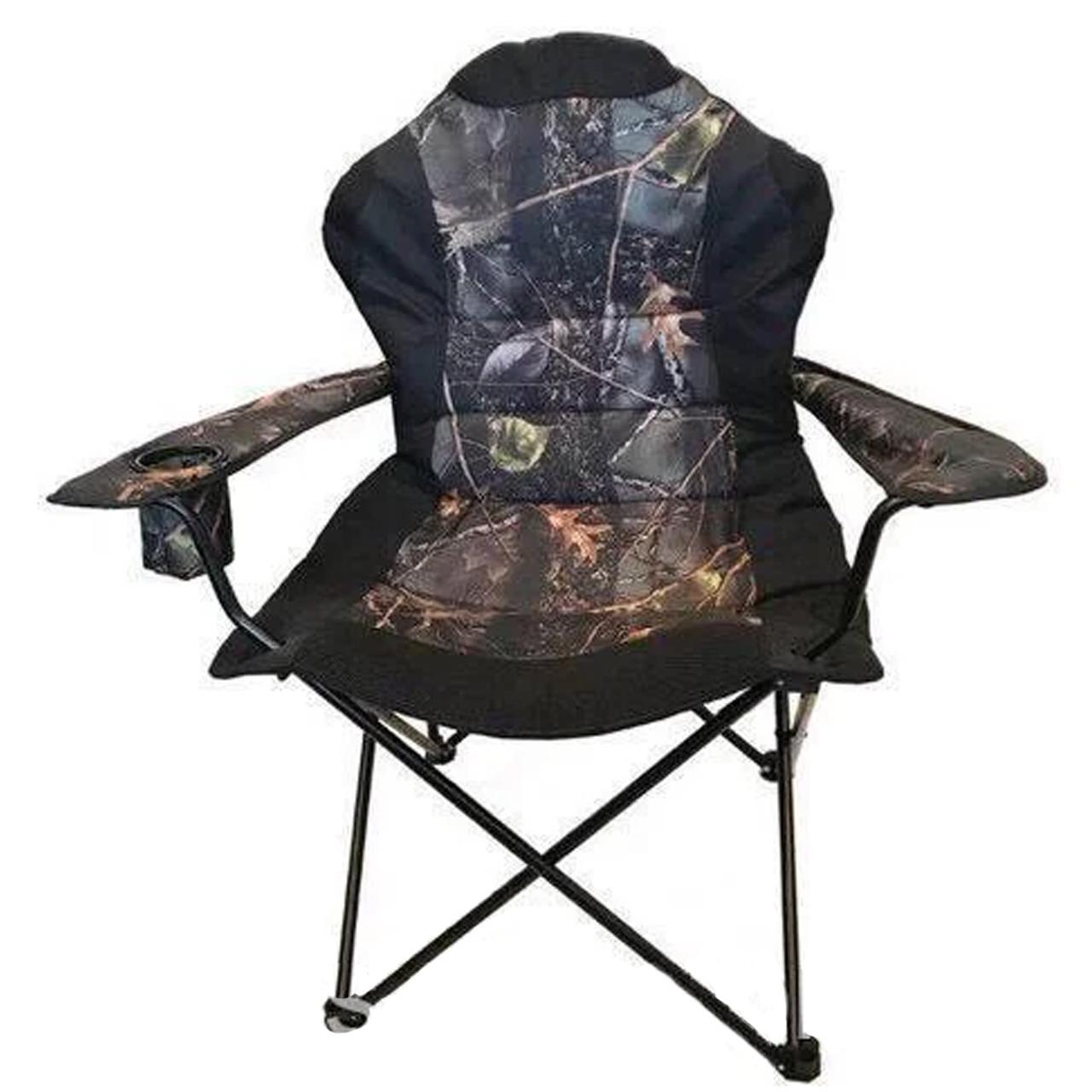Стілець-крісло Рибак Люкс для риболовлі Best Buy з підсклянником (РК-2453355705)
