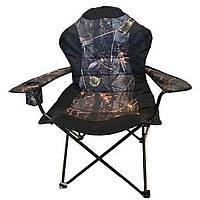 Стул-кресло Рыбак Люкс для рыбалки Best Buy с подстаканником (РК-2453355705)
