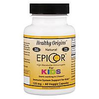 Природная Защита Иммунитета для Детей 125мг, EpiCor, Healthy Origins, 60 гелевых капсул