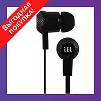 Проводные вакуумные наушники с микрофоном jbl-T530 с отличным басовитым звуком / Проводная гарнитура