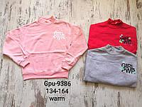 Гольф утепленный для девочек оптом, Glo-story, 134-164 рр., aрт. GPU-9386