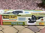 Полировальная машина Procraft PM2100, фото 8