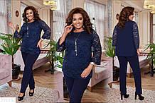 Женский модный костюм батал большие размеры 50 52 54 56 58 60 темно-синий
