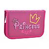 Пенал твердый Smart одинарный с клапаном Princess Smart розовый (531671)