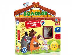 Детский магнитный театр Колобок (рус), Vladi Toys (VT3206-09)