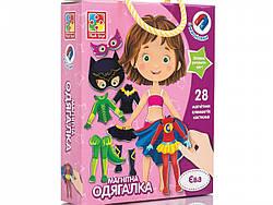 Магнитная игра-одевалка Ева (укр), Vladi Toys (VT3702-08)