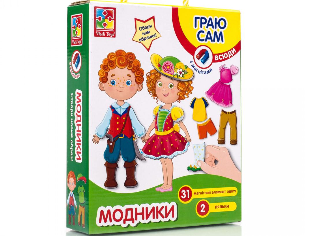 Магнитная игра-одевалка Модники (укр), Vladi Toys (VT3702-06)