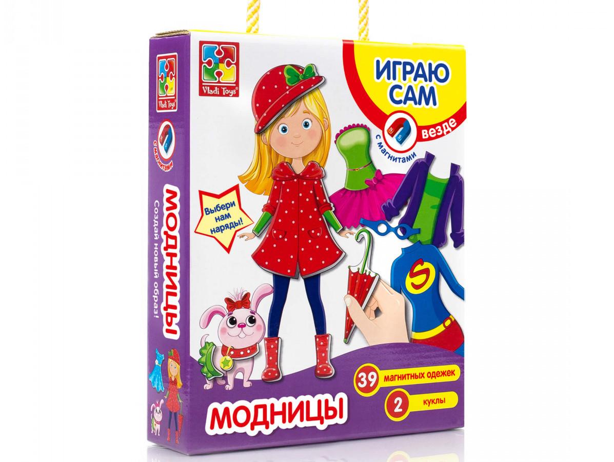 Магнитная игра-одевашка Модницы (рус), Vladi Toys (VT3702-01)