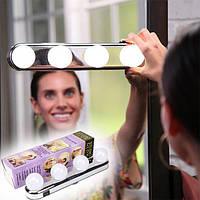 Подсветка на зеркало для макияжа, Studio Glow, беспроводной светильник для зеркала., фото 1
