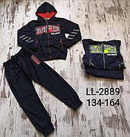 Спортивный костюм 2 в 1 для мальчика оптом, Sincere, 134-164 см,  № LL-2889
