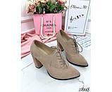 Закрытые туфли на шнурках NINA_MI, фото 6