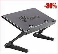 Cтол для ноутбука с вентилятором, держателем для мышки и регулировкой высоты до 55см AirSpace AS