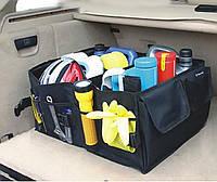 Автомобильный органайзер для багажника SMART TRUNK ORGANIZER, фото 1