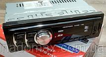 Автомагнитола 1DIN MP3 1782BT, фото 2
