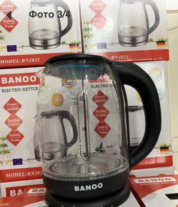 Чайник стеклянный Banno BN-2021 (12 шт/ящ)