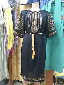 Жіноче плаття Вишиванка ручної роботи р. 42-60