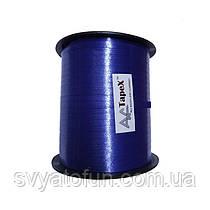 Стрічка для куль пастель темно-синя 300м Україна