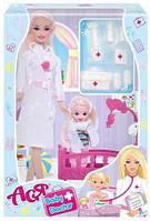 """Набор с куклой Асей """"Детский доктор"""" и маленькой куклой"""