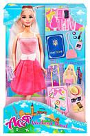 """Набор с куклой Асей блондинкой """"Путешествие выходного дня"""""""