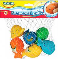 """Набор для ванной  """"Цветные рыбки"""", Bebelino"""