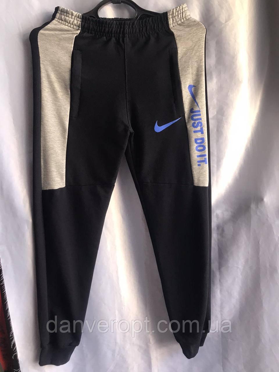 Спортивные штаны подростковые стильные NIKE на мальчика размер 38-46 купить оптом со склада 7км Одесса