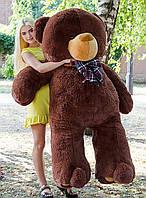 Акция! Мишка плюшевый большая мягкая игрушка медведь большой 190 см шоколадный.