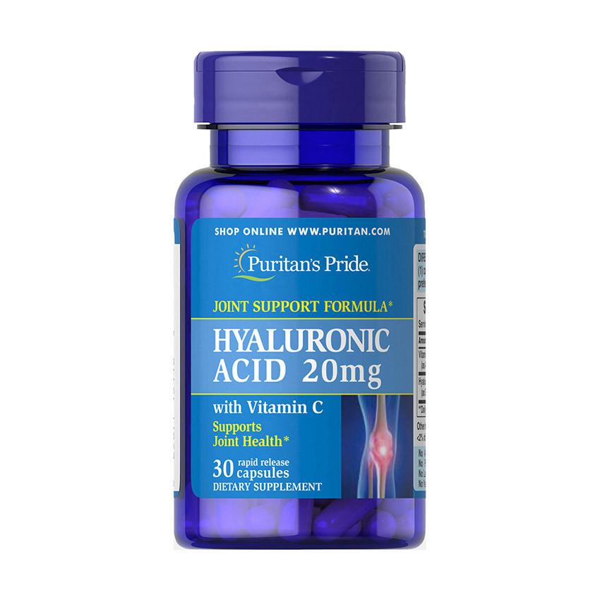 Гіалуронова кислота Puritan's Pride Hyaluronic Acid 20 mg 30 capsules