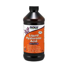 Гиалуроновая кислота жидкая NOW Liquid Hyaluronic Acid 473 ml