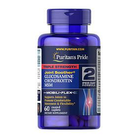 Комплекс для суставов и связок Puritan's Pride Triple Strength Glucosamine & Chondroitin with MSM 60 caplets