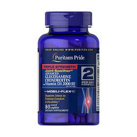 Комплекс для суставов и связок Puritan's Pride Triple Strength Glucosamine & Chondroitin with Vitamin D3 2000 IU 80 caplets