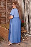 Летнее, свободное, легкое, женское платье большого размера, размер 60 ( 54,56,58,60 )  короткий рукав, Голубое, фото 2