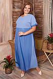 Летнее, свободное, легкое, женское платье большого размера, размер 60 ( 54,56,58,60 )  короткий рукав, Голубое, фото 3