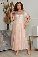 Летнее, свободное, легкое, женское платье большого размера, размер 56 ( 54,56,58,60 ) короткий рукав, Персик