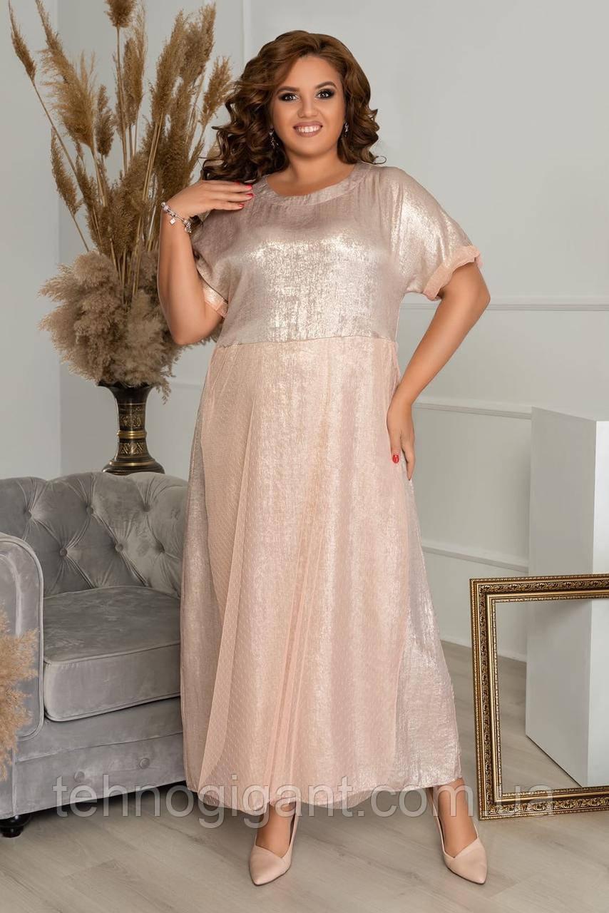 Летнее, свободное, легкое, женское платье большого размера, размер 58 ( 54,56,58,60 )  короткий рукав, Персик