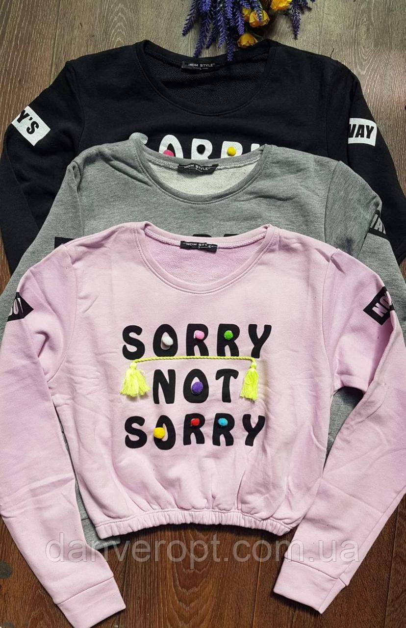 Батник женский модный SORRY NOT SORRY размер S-L купить оптом со склада 7км Одесса