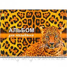 Альбом для рисования А4 60 листов 120 (100) г/м², скоба ЛЕОПАРД / альбом для малювання 60 аркушів