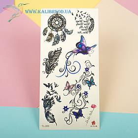 Временные детские татуировки, переводки tk-002