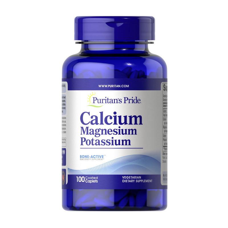 Кальций магний натрий Puritan's Pride Calcium Magnesium Potassium 100 caplets