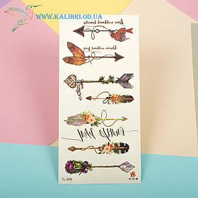 Временные детские татуировки, переводки tk-004