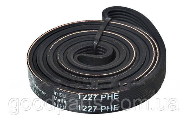 Ремень для стиральной машины PHE 1227H6 1227H6EL