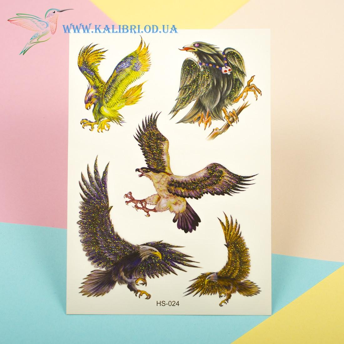 Детские татуировки, переводки с блесточками HE-019