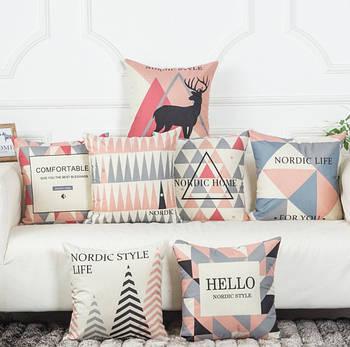 Колекція Nordic Home #1