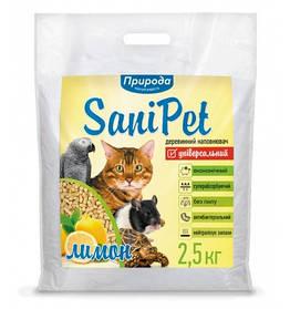 Деревне наповнювач SaniPet, універсальний з запахом лимона 2,5 кг для котів, Природа