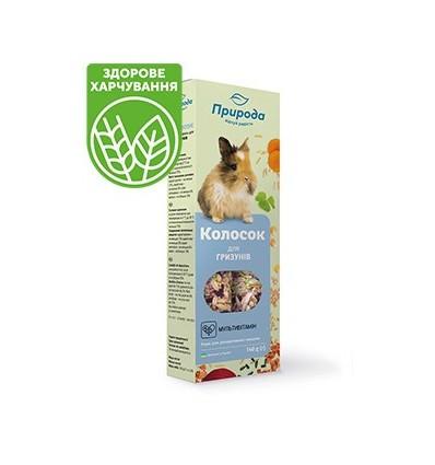 Колосок Мультивитамин для грызунов 140г Природа