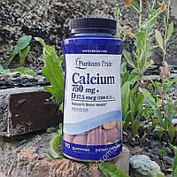 Минералы Puritan's Pride Calcium 750 mg + D 37.5 mcg (1500 IU) Кальций + Витамин D 90 жевательных таблеток