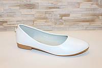 Балетки туфли женские белые Т1111, фото 1