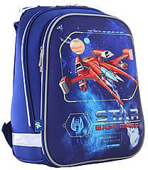 Рюкзак шкільний каркасний 1 Вересня H-12 Star Explorer Синій (555960)